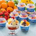 ショッピングアイスクリーム セイカ食品 南国白くま白 180ml×10個【代引不可】