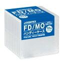 【取寄品】ジョインテックス FD/MOケース 10枚入 A405J