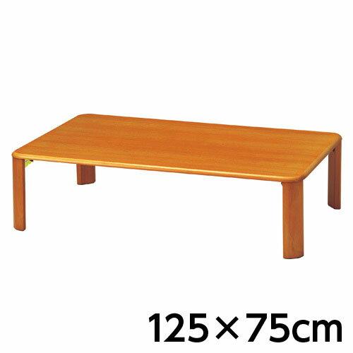 【当店定番人気商品】シンプル座卓 折脚「SZ-T1275」120×75 ブラウン【】【送料無料(一部地域除く)】 木製 ローテーブル テーブル インテリア 家具 折りたたみテーブル 座卓 ちゃぶ台くわしい