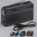 AM/FM スマホ対応手回しラジオライト オーム電機 RAD-V945N(07-7945)