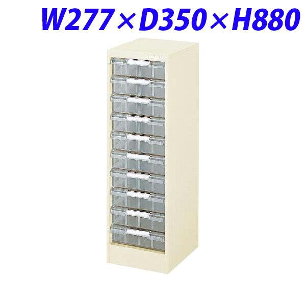 ライオン事務器 パンフレットケース W277×D350×H880mm アイボリー A4-1102ET 474-04 【代引不可】