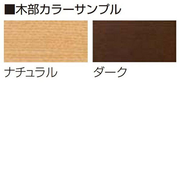 【受注生産品】アイリスチトセ 食堂テーブル アルモダイニングテーブル 木製 正方形 W900×D900×H700mm ARDT-9090【】 木の材質とカラーを統一した家庭的なデザインのテーブル