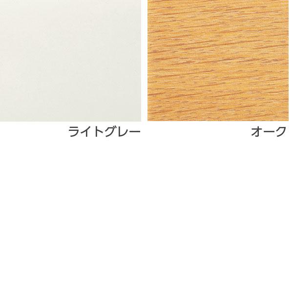 ライオン事務器 ミーティング用テーブル MCタイプ W1800×D900×H700mm MC-1890B【】 足元がスッキリとしたT字脚タイプのミーティングテーブル