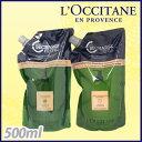 ロクシタン(L'OCCITANE) リペアリング リフィル シャンプー・コンディショナーセット 500ml / 【送料無料(一部地域除く)】