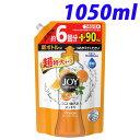 P&G 濃縮ジョイコンパクト オレンジピール成分入り つめかえ用 超特大 1050ml