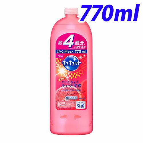 花王 キュキュット ピンクグレープフルーツの香り つめかえ用 770ml