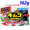 小林製薬 キムコ ジャイアント 162g...