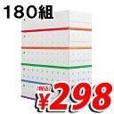 【日本製】ボックスティッシュペーパー 1パック(5個 298円) キラットオリジナル【合計¥2400以上送料無料!】