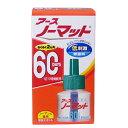 アース製薬 アースノーマット 取替えボトル 60日用 無香料タイプ 1本入