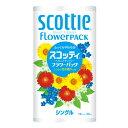 クーポン 日本製紙 クレシア スコッティフラワー トイレットペーパー シングル