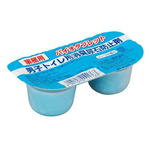 エステー トイレ用消臭剤尿石防止剤バイオタブレット 業務用...:onestep:10069633
