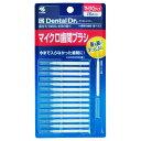 【枚数限定★100円OFFクーポン配布中】Dental Dr.マイクロ 歯間ブラシ 15本
