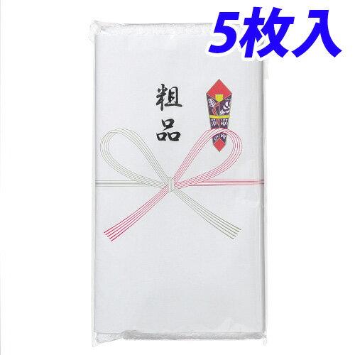 白タオルのし紙付(粗品)5枚入り