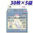 フリーネ 尿とじこめパッド長時間用 30枚×5袋【送料無料(一部地域除く)】