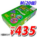 【枚数限定★100円OFFクーポン配布中】クイン ビニール手袋 M 100枚入×20個