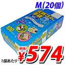 クイン 天然ゴム手袋 M 100枚入×20個