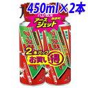 【5月27日15時まで期間限定価格】アース製薬 アースジェット 450ml×2本パック