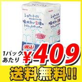 【送料無料】日清紡 シャワートイレのために作った 吸水力が2倍のトイレットペーパー 業務用 96ロール