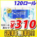 トイレットペーパー Sarasa ダブル 20ロール 6パック 純パルプ100%