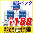 【送料無料】サラサ キッチンタオル キッチンペーパー 4ロー...