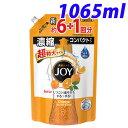 P&G 濃縮ジョイコンパクト オレンジピール成分入り つめかえ用 超特大 1065ml