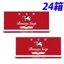 牛乳石鹸 カウブランド 赤箱 6個入×24箱(144個) 【送料無料(一部地域除く)】