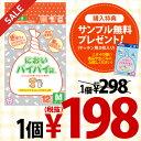 においバイバイ袋ワンちゃんネコちゃん用 M 12枚入【キッチン用サンプルプレゼント】