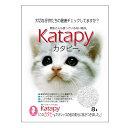 カタピー 8L(健康チェック固まる紙の砂)