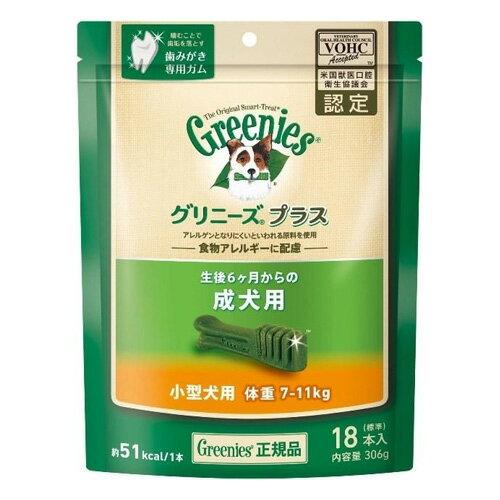 正規品お買得品CGP008グリニーズプラス成犬用小型犬用(7-11kg)18本