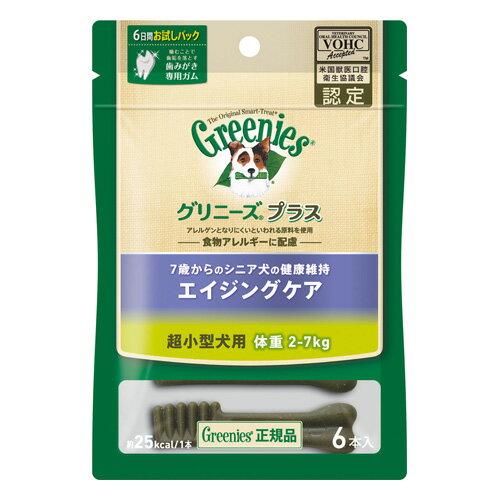 正規品お買得品CGS009グリニーズプラスエイジングケア超小型犬用(2-7kg)6本