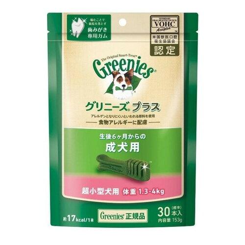 正規品お買得品CGPT02グリニーズプラス成犬用超小型犬用(13-4kg)30本