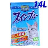 おひとり様2個まで【最安値挑戦】猫砂 色がかわる紙製猫砂 ファインブルー 14L 【HLSDU】