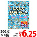 【送料無料】国産 ペットシーツ 薄型 わんわんサラシート レギュラー 200枚×4袋(800枚)