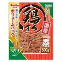 【売れ筋商品】ペティオ 鶏まろ 野菜入り 300g