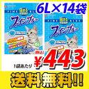 猫砂 色がかわる固まる紙製猫砂 ファインブルー 6L 14袋(2ケース)
