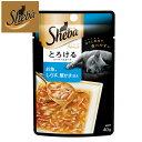 シーバ アミューズ ふっくらしらすと蟹かま添え 魚介の彩りスープ 40g最安挑戦おひとり様3個まで