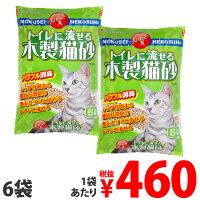【送料無料】【超定番】トイレに流せる木製猫砂 ひのき入 6L×6袋