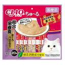 いなば CIAO ちゅ~る 総合栄養食 まぐろバラエティ 14g×20本入 SC-270 猫用 猫用おやつ キャットフード チャオ チュール 国産