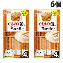 いなば CIAO 缶ちゅ~る まぐろ白身 しらす入り (14g×4本入)×6個 SC-352 猫用 猫用おやつ キャットフード チャオ チュール 国産