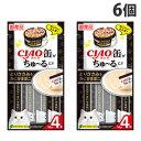 いなば CIAO 缶ちゅ~る とりささみ&かにかまぼこ (14g×4本入)×6個 SC-355 猫用 猫用おやつ キャットフード チャオ 国産