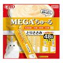 いなば CIAO MEGAちゅ~る とりささみ 48g×7本入 SC-363 猫用 猫用おやつ キャットフード チャオ チュール 国産