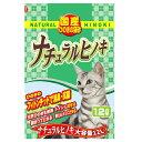 【お試し価格】常陸化工 天然ひのきの猫砂 ナチュラルヒノキ 12L おひとり様2個まで