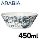 アラビア Arabia ムーミン ボウル スノーホース 450ml MOOMIN Snow horse