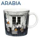 【4月9日15時まで期間限定価格】Arabia アラビア ムーミン マグ True to its origins
