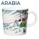 【4月9日15時まで期間限定価格】Arabia アラビア ムーミン マグ スプリングウィンター