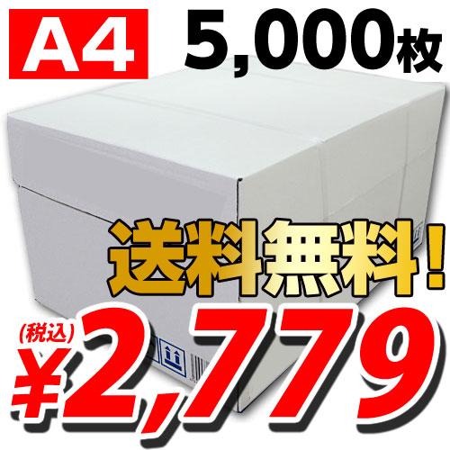 �����ԡ��ѻ� A4 5000��
