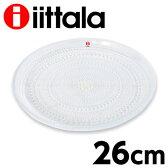 イッタラ iittala カステヘルミ KASTEHELMI プレート(皿) 26cm クリア