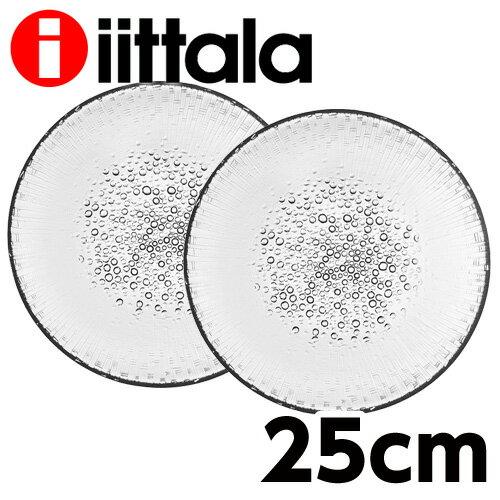 イッタラ iittala ウルティマツーレ ULTIMA THULE プレート(皿) 25cm クリア 2個セット【送料無料(一部地域除く)】