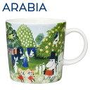 Arabia アラビア Moomin ムーミン谷 ムーミンバ...