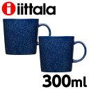 iittala イッタラ Teema ティーマ マグカップ 300ml ドッテドブルー 2個セット